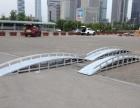 宁波试驾道具一锥筒一A型板一驼峰一减速带一单边桥