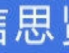 广州服务器托管哪家好