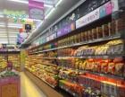十大休闲食品加盟品牌零食多行业知名度显赫