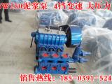 BW150注浆机泥浆泵三缸活塞帷幕矿井高压泵