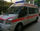 广州急救车出租转送病人老人转院回家救护车出租