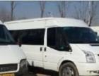潍坊兔兔租汽车租赁面向单位,个人租车,接机,接站,班车