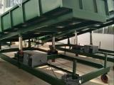 移動液壓式變坡實驗鋼槽 土壤侵蝕鋼槽 變坡式水土侵蝕槽