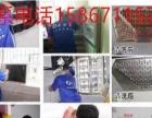 杭州 空调清洗 挂机 柜机中央空调出风口清洗