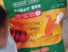 99成新狗粮价格100