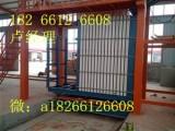 山东鑫泽立模轻质隔墙板生产设备厂家性价比高