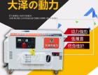 TO18000ET-15KW车载柴油发电机型号