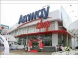 北京市安利专卖店共有几家 北京市共有几个安利专卖店