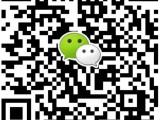 新大番薯 九方互娱游戏招募