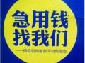 电车,汽车,手机,笔记本,南宁市24小时回收抵押免费上门营业