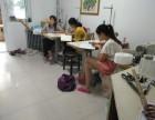 北京宇坤窗帘沙发套培训班
