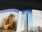 公司宣传册画册折页广告宣书书籍张印刷厂设计书本海报