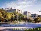 北京机柜租用服务器托管亦庄大族机房数据中心