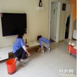绍兴保洁家政 专业钟点工租房退房新房打扫清洁室内卫生擦玻璃