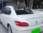 标致4082013款 2.0 自动 舒适版 个人一手车;低价出售
