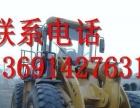 龙工柳工临工徐工厦工等品牌二手50装载机5吨铲车出售