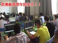靖江数控编程培训班 马桥ug编程入门学习
