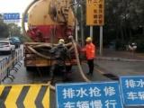 北京通州專業下水道清洗 化糞池電話