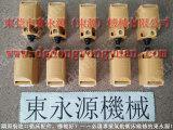 上海肯岳亚油泵,昭和液压过载泵-东永源直供