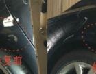 汽车漆面局部修补,原车油漆修补,无损伤修复车身凹陷
