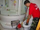 开福区下水道疏通,浏阳河路疏通厨房厕所,管道维修