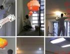 专业技术旧房翻新、镶瓷砖、墙面粉刷、刮腻子等