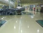 睢宁环氧地坪耐磨地坪PVC地坪塑胶地坪多少钱一平方