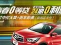 福州青山骏业海马S5综合优惠一万,还可万元提车