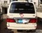 珠海中山江门救护车服务病人出入院