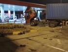 申嘉湖高速救援抢修 救急送油