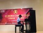 学吉他 钢琴 架子□ 鼓就到番禺市桥雅乐艺术培训中心!