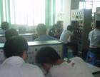 观澜学电工哪里好 观澜哪里可以学电工 观澜电工培训学校