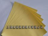 供应110g黄彩牛双硅隔离纸、片材防粘纸