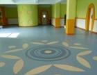 南京家用 办公 PVC地板安装 销售 人工自流平