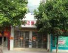 宜良 宜良县玉桥小区中段 商业街卖场 98平米
