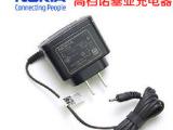 诺基亚充电器小孔 诺基亚小头充电器5230充电器E63充电器