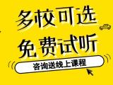 日韩道日语培训班,城阳日语0基础兴趣课程,日语小班课