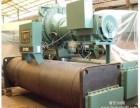 海宁螺杆机 离心机组 磁悬浮冷水中央空调机组回收服务商家热线