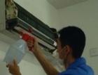 新区锡山空调清洗公司空调清洗低价专业