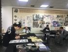 北京顺义后沙峪书法艺术培训中心