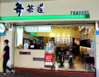 舞茶道可以加盟吗 舞茶道奶茶加盟总部在哪 舞茶道加盟热线