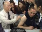 浙江针灸培训系统高级针灸培训不限时间学习