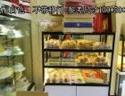 面包货架面包店展柜模具生日蛋糕展示柜中岛边柜 糕点食品展柜