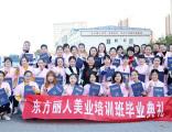 太阳宫附近半永久学校提供住宿精英聚集地
