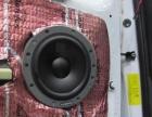 标志308升级丹麦丹拿232-东营东骏汽车音响改装