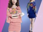 2015新款春装碎花包臀性感修身显瘦欧美时尚优雅气质连衣裙潮3667