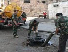 蔡甸区清理化粪池抽粪抽泥浆污水清运包年优惠