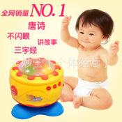 批发宝丽小鼓王音乐手拍拍鼓婴幼儿玩具唐诗/故事/三字经儿童玩具