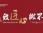 青岛淘宝代运营公司|天猫代运营|杭州铸淘网络科技