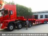 鄂州货车出租电话6.8米9.6米13.5米17.5米